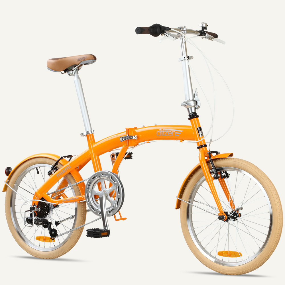 Folding Bikes by Citizen Bike